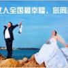 中国では青島の女性が最も幸せ