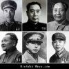 103歳にカンパーイ ! の中国のことわざ