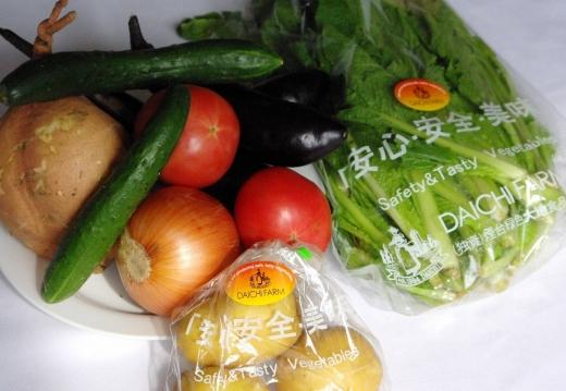 大地の野菜