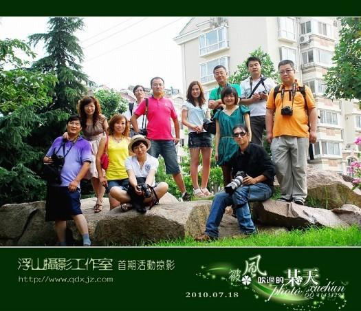 浮山撮影デザイン教室