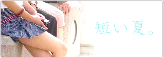 今年の青島の夏は暑くて短い。