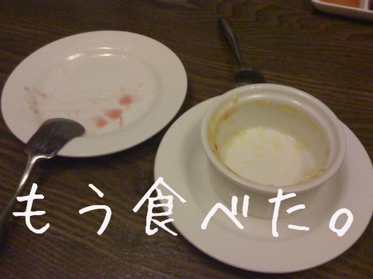 九志焼の焼きプリンとレアチーズ食べた。