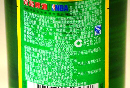 青島ビールのラベル。番号で製造工場がわかります。