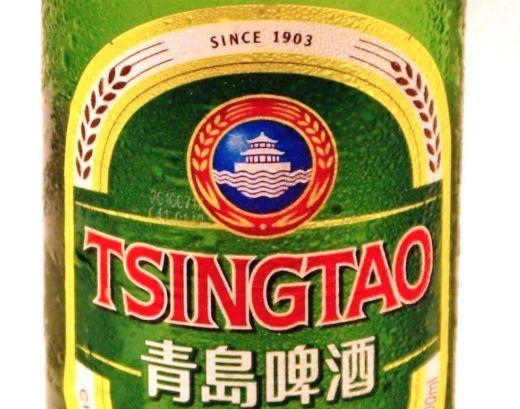 よく冷えた青島ビール。