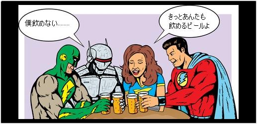 青島ビールはスッキリ飲みやすい。