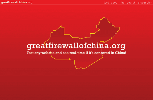 あなたのサイトは中国の壁(グレートファイヤーウォール)OKかな?