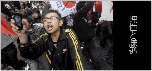 重慶のデモ