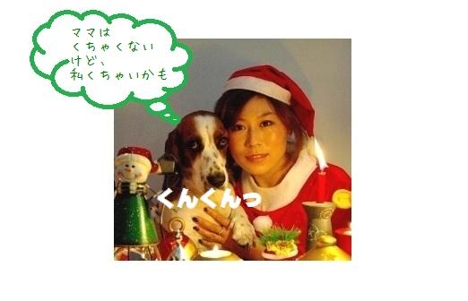クリスマスまでには、、、