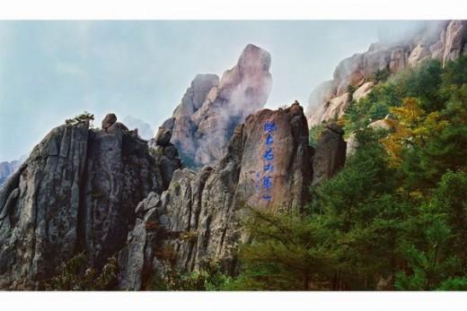 青島の観光名所 ラオシャン(労山)