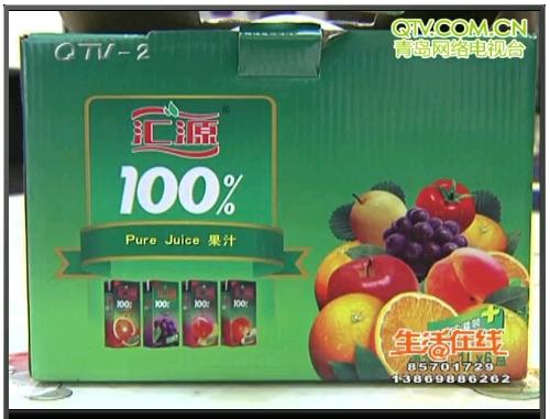 中国NO.1ブランドのジュースに異物。