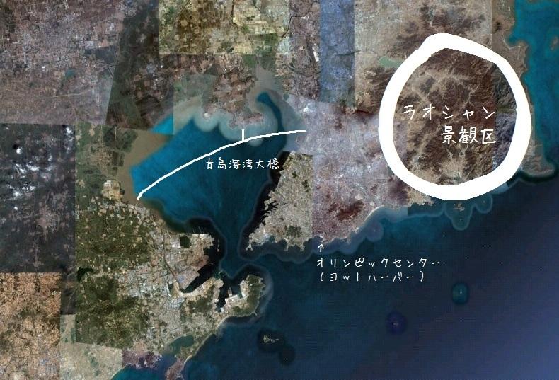 青島の5A級景観区(観光名所)「ラオシャン景観区」の場所