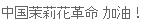 http://qingdao-wave.com/wp-content/uploads/2011/02/146.jpg