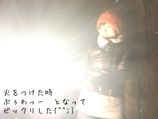 手に持つ花火で遊びました。
