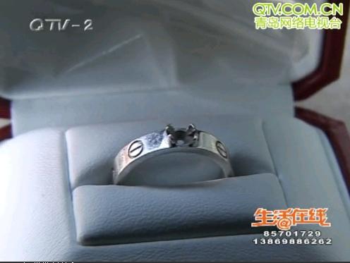 ダイヤモンドがとれちゃったカルティエの指輪