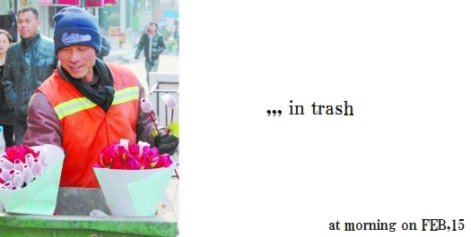 flower in trash