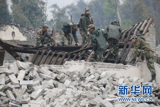3月10日発生した中国雲南省地震