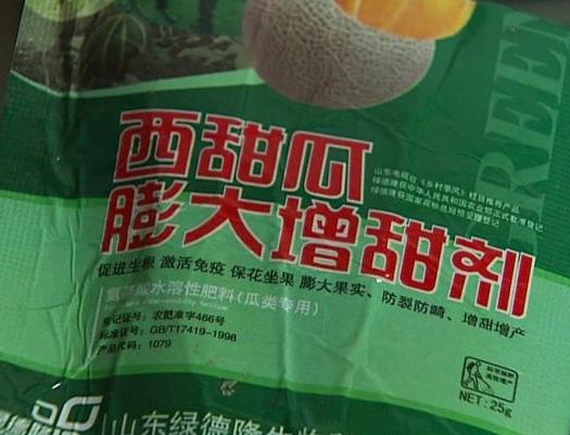 スイカやメロンなどに使用する成長促進剤