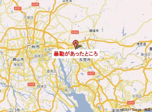 中国広州増城市新塘镇大敦村で暴動