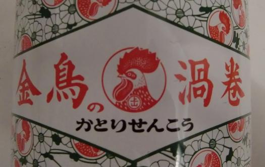 日本の蚊取り線香