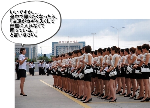浙江省のKTVレディーへの教育風景