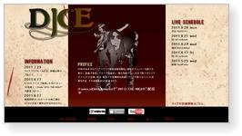 """ロックバンド""""DICE""""オフィシャルウェブサイト"""