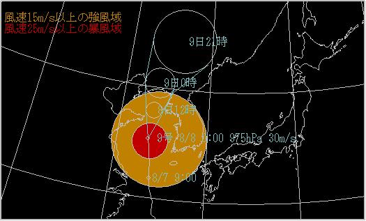 台風9号、進路を中国東北地方に。