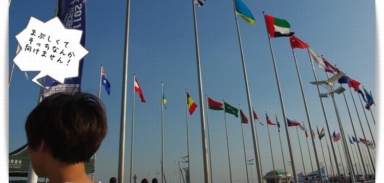 青島オリンピックセンターに散歩