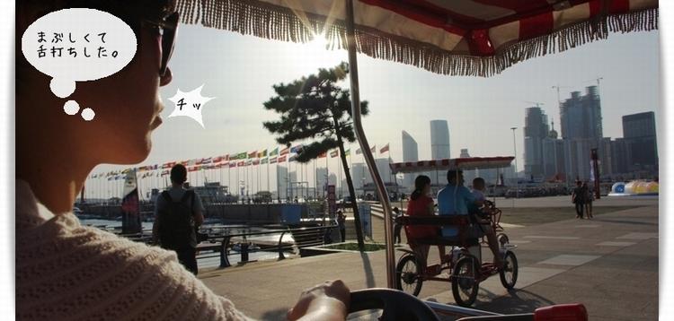青島オリンピックセンターでプチサイクリング
