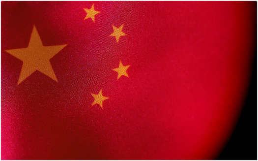 中国、黒社会排除運動「打四黒除四害」