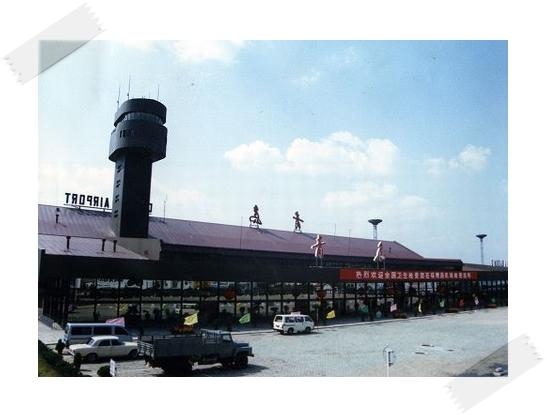 昔の青島空港