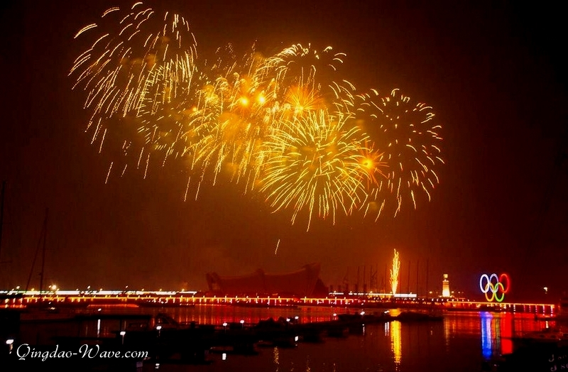 new year fireworks in Qingdao