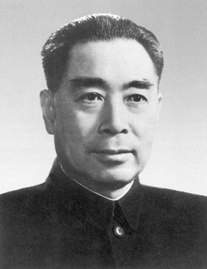 周恩来 Zhou_Enlai