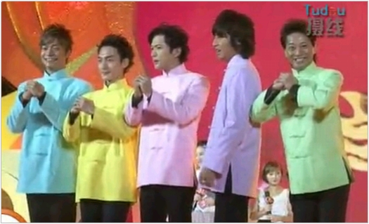 smap in 上海