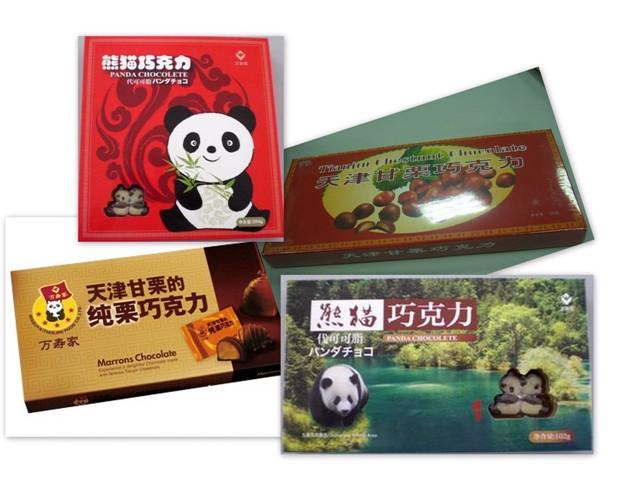 中国のとってもまずいチョコレート
