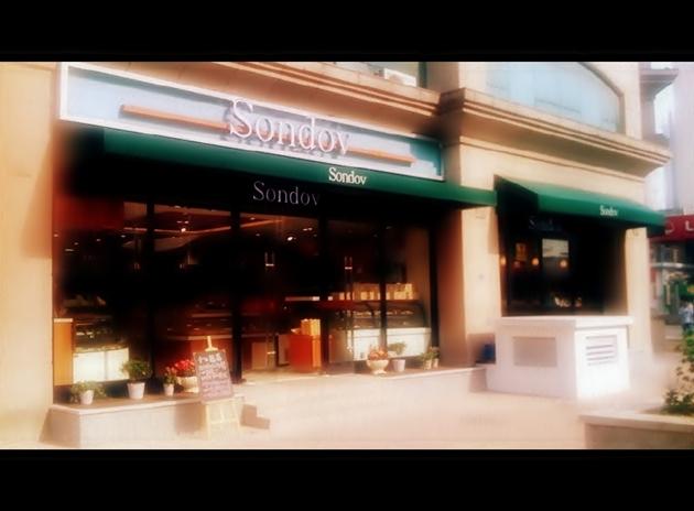 青島の新しいパン屋さん「Sondov」